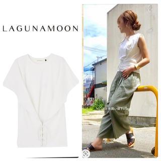 LagunaMoon - ラグナムーン♡コルセットTシャツ