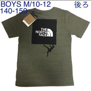 THE NORTH FACE - 【新品】ザノースフェイス♡クライミングロゴ半袖TシャツボーイズM140150
