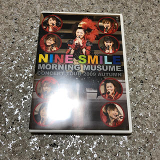 モーニングムスメ(モーニング娘。)のモーニング娘。コンサートツアー 2009 秋~ナインスマイル~ DVD(ミュージック)
