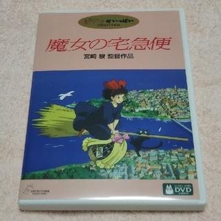 ジブリ - 魔女の宅急便 DVD 本編ディスク。