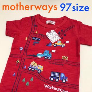 motherways - 夏SALE[マザウェイズ]キッズ乗り物Tシャツ 赤(レッド)97size