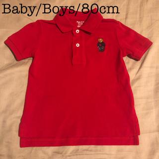 ラルフローレン(Ralph Lauren)のRalph Lauren♡Boysポロシャツ♡80cm(シャツ/カットソー)