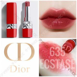 Dior - 【新品箱無】635 ブリックレッド ルージュディオール ウルトラバーム 艶マット