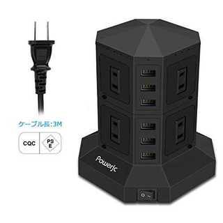 ブラックPOWERJC タワー式 電源タップ 縦型コンセント AC差込口USBポ