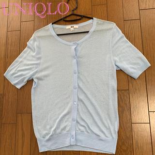 UNIQLO - UNIQLO ☆ 半袖カーディガン ☆ 水色♪♪