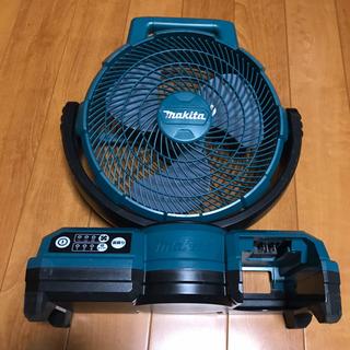 マキタ(Makita)の扇風機(扇風機)