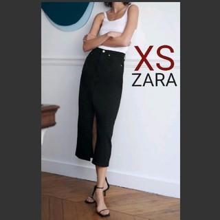 ZARA - 新品 ZARA ZW PREMIUM LIZZY スカート XS
