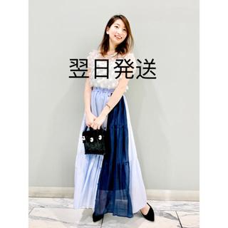 GRACE CONTINENTAL - GRACE CONTINENTAL 配色ティアードフレアスカート 今期新品未使用