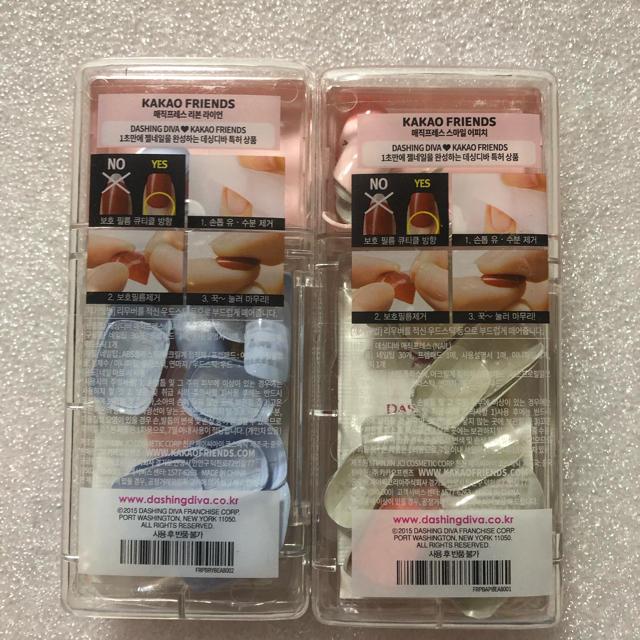 Innisfree(イニスフリー)のDashing Diva カカオフレンズ  2個セット コスメ/美容のネイル(つけ爪/ネイルチップ)の商品写真