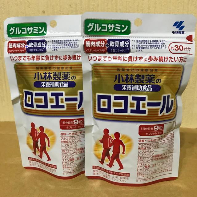 小林製薬(コバヤシセイヤク)のロコエール 2袋 食品/飲料/酒の健康食品(その他)の商品写真