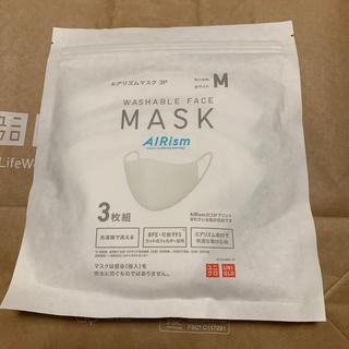 ユニクロ(UNIQLO)のユニクロ エアリズムマスク(日用品/生活雑貨)