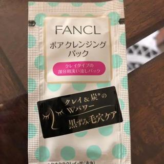 FANCL - *FANCLパック*6回分