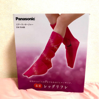 パナソニック(Panasonic)のPanasonic レッグリフレ(マッサージ機)