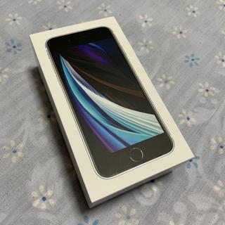 iPhone - iPhone se 64GB SIMフリー ホワイト