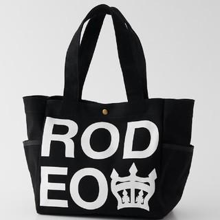 ロデオクラウンズワイドボウル(RODEO CROWNS WIDE BOWL)の新品ブラック※早い者勝ちノーコメント即決しましょう❗️折り畳み郵送になります。(トートバッグ)