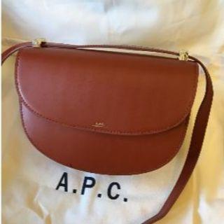アーペーセー(A.P.C)のapc ハーフムーンバッグ(ショルダーバッグ)