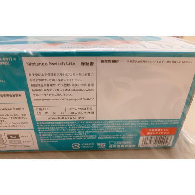Nintendo Switch(ニンテンドースイッチ)の【新品未開封】Nintendo ニンテンドー Switch Lite エンタメ/ホビーのゲームソフト/ゲーム機本体(家庭用ゲーム機本体)の商品写真