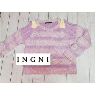 INGNI - イング 肩出しニット トップス カットソー INGNI レディース ファッション