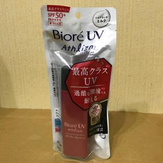 Biore - ビオレ UVアスリズム スキンプロテクトミルク