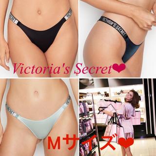Victoria's Secret - 最新✨キラキラロゴブラジリアンショーツセット VS Mサイズ❤︎新品