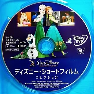 Disney - 【SALE】新品♡ディズニーショートフィルムコレクション DVD クリアケース
