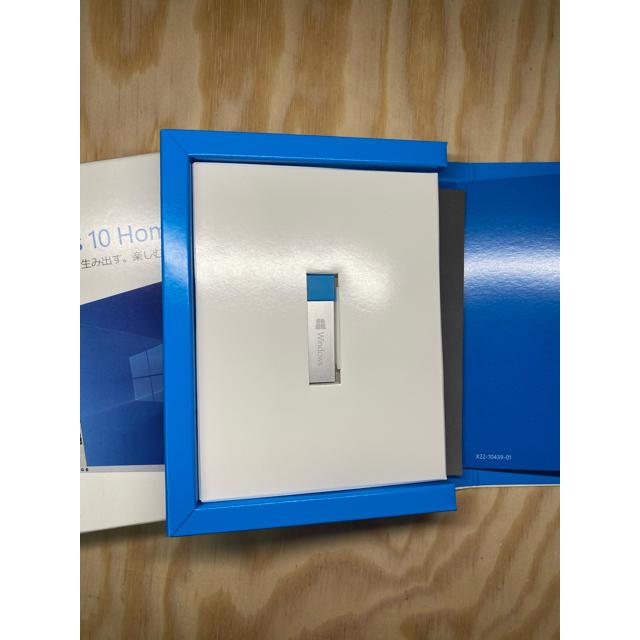 Microsoft(マイクロソフト)の[新パッケージ]Windows 10 Home 日本語版 パッケージ版 スマホ/家電/カメラのPC/タブレット(PC周辺機器)の商品写真