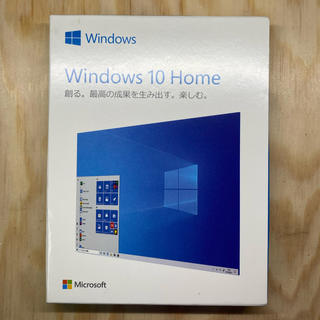 Microsoft - [新パッケージ]Windows 10 Home 日本語版 パッケージ版