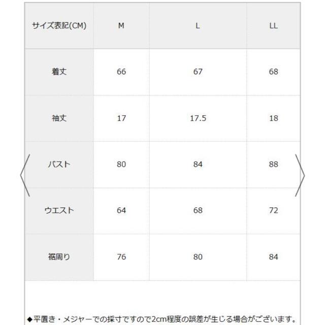 夢展望(ユメテンボウ)の👗💕 レディースのフォーマル/ドレス(ミニドレス)の商品写真