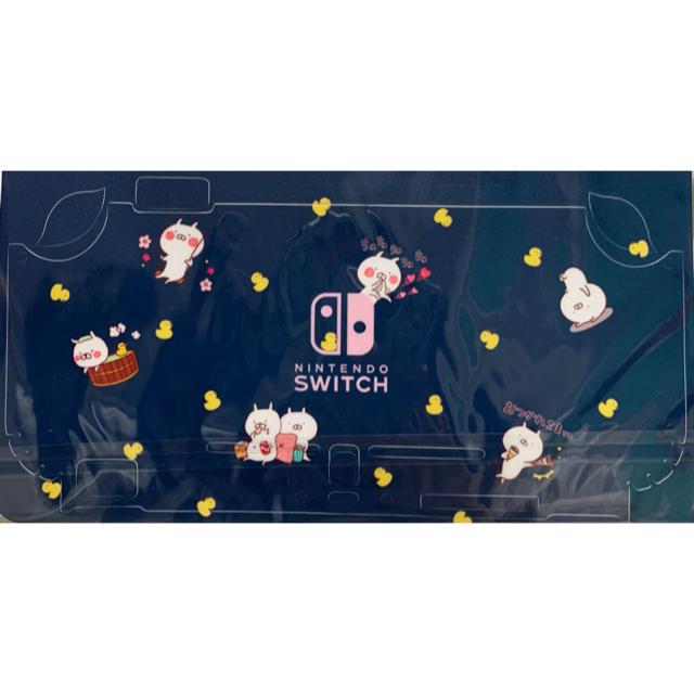 Nintendo Switch(ニンテンドースイッチ)の〖新作〗激安  うさまる 任天堂SwitchLite 保護スキンシール✦汚れ防止 エンタメ/ホビーのゲームソフト/ゲーム機本体(その他)の商品写真