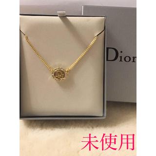 Christian Dior - 未使用 クリスチャン ディオール Diorロゴネックレス/ゴルード