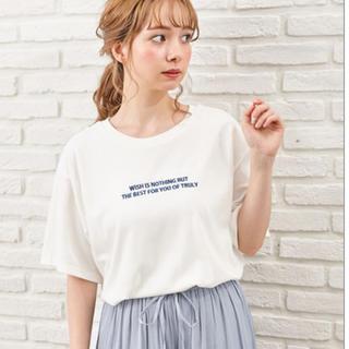 INGNI - 新品 イング NEWベーシックロゴTシャツ ♡