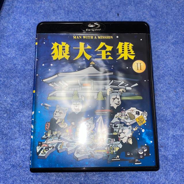 MAN WITH A MISSION(マンウィズアミッション)の狼大全集2 Blu-ray エンタメ/ホビーのDVD/ブルーレイ(ミュージック)の商品写真