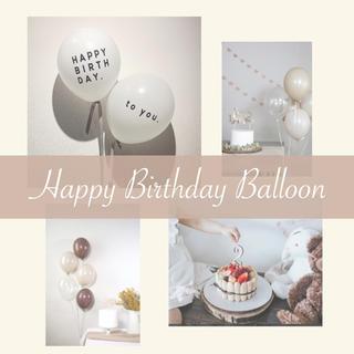HAPPY BIRTHDAY ★ バースデー フォト 風船 誕生日 人気