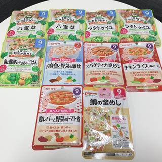 ワコウドウ(和光堂)の離乳食 ベビーフード 7ヶ月 9ヶ月(レトルト食品)