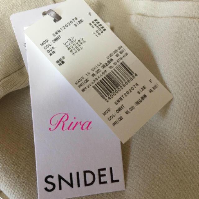 snidel(スナイデル)の完売🌷新品タグ付き🍀スナイデル シアースリーブニットプルオーバー レディースのトップス(カットソー(半袖/袖なし))の商品写真