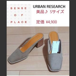 SENSE OF PLACE by URBAN RESEARCH - URBAN RESEARCH センスオブプレイス スクエアトゥ ミュール