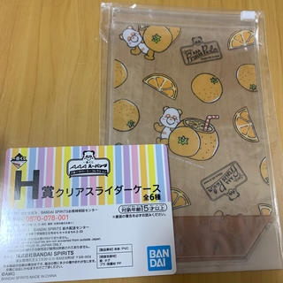 AAA - AAA H賞クリアスライダーケース