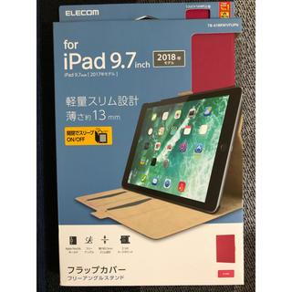 ELECOM iPadフラップカバー2018,2017モデル(iPadケース)