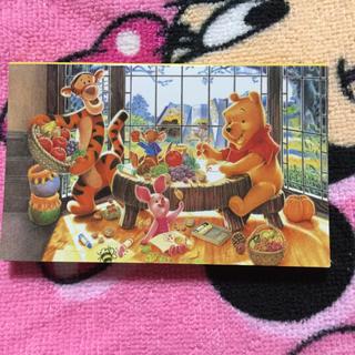 Disney - ディズニーメモ