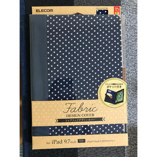 iPad ケース カバー ELECOM 9.7インチ ポケット付き (iPadケース)