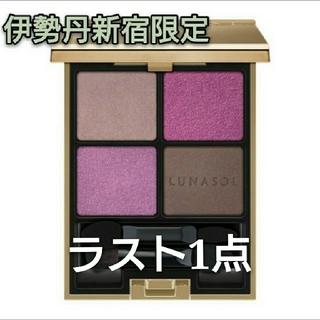 LUNASOL - ルナソル アイカラーレーション EX07 Pink Agate