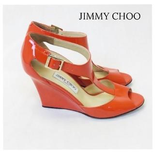 JIMMY CHOO - 【ジミーチュウ】エナメル オレンジ サンダル