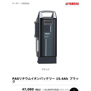 ヤマハ - 残り6個限定‼️新品YAMAHA 15.4Ahバッテリー
