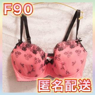 ニッセン(ニッセン)のF90ニッセンブラ(ピンク)(管理番号2581221)(ブラ)