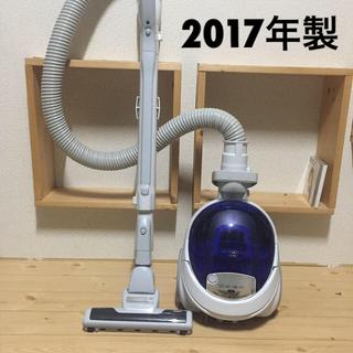 日立 - 日立 HITACHI 紙パック式 掃除機 紙パック掃除機 2017年製