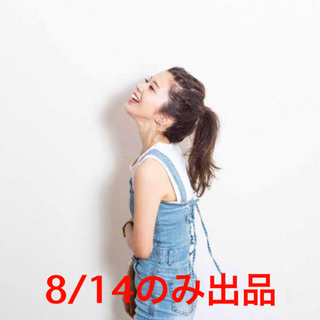 BEAUTY&YOUTH UNITED ARROWS - 【mite】編み込みサロペット デニム Sサイズ