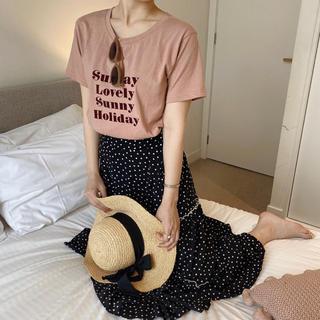 Lochie - treat urself Holiday T-shirts(pink)