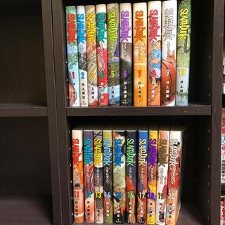 集英社 - スラムダンク  新装再編版 全1〜20巻 全巻セット