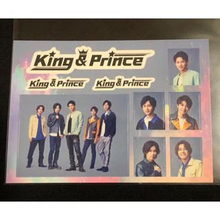Johnny's - King&Prince Mazy night 特典シール