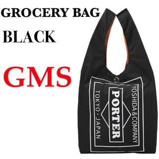 ポーター(PORTER)のPORTER GROCERY BAG(GMS)BLACK(エコバッグ)